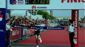 Edwin Kiptoo To Defend Blom Bank Beirut Marathon