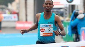 Getu Feleke and Feyse Tadese added to elite field of Frankfurt Marathon