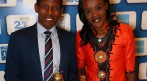 Awards for Eliud Kipchoge, Jemima Sumgong and Haile Gebrselassie