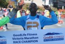 GoodLife Fitness Victoria Marathon happens this Sunday, October 11th
