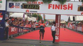 Tigist Girma to Defend Beirut Marathon Title