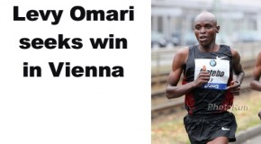 Levy Omari intends to return to winning ways in Vienna