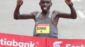 Philemon Rono to defend Toronto Marathon title