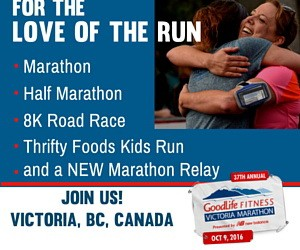 Victoria Marathon 300 x 250