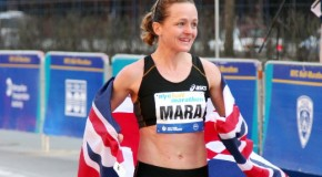 Mara Yamauchi interview