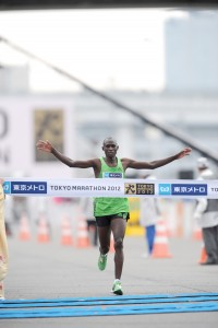 2012 Tokyo Marathon
